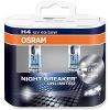 Night Breaker Unlimited bulbs